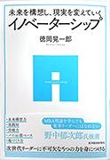 book_tokuoka